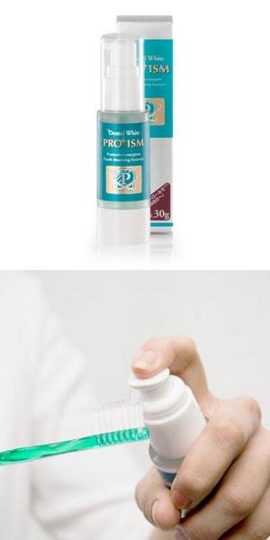 薬用歯磨きジェル デンタルホワイト プロイズム.jpg